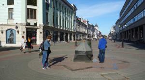 Пешеходная экскурсия по улице Баумана - уменьшенная копия фото №4
