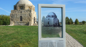 Экскурсия в древний город Болгар (Северная Мекка) - уменьшенная копия фото №9