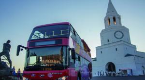 «CITY SIGHTSEEING» - экскурсия по Казани на красном двухэтажном автобусе - уменьшенная копия фото №0