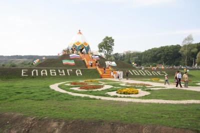 Площадь Тысячелетия  – фото достопримечательности вы увидите на экскурсии