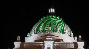 «Огни Казани» - ночная обзорная экскурсия по городу - уменьшенная копия фото №3