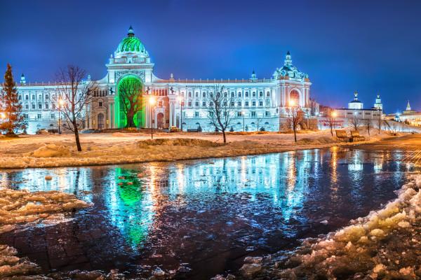 «Новогодние Огни» - экскурсия по Ёлкам Казани   – фото для каталога