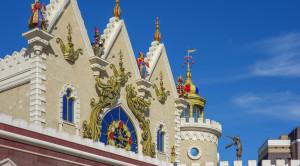 «CITY SIGHTSEEING» - экскурсия по Казани на красном двухэтажном автобусе - уменьшенная копия фото №3