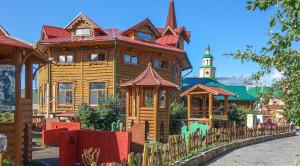 Деревня Туган Авылым - уменьшенная копия фото №2