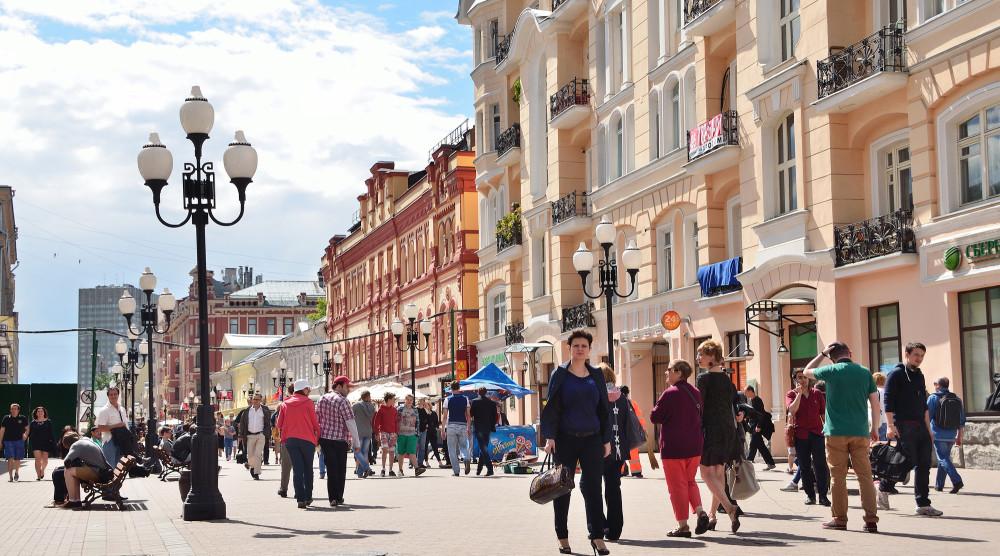 Москва дворянская (Старый Арбат, дом-квартира А.С. Пушкина) - фото №1