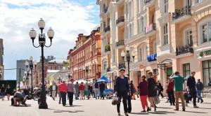 Большая обзорная автобусная экскурсия по Москве - уменьшенная копия фото №3