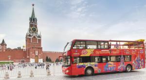 «CITY SIGHTSEEING» - экскурсия по Москве на красном двухэтажном автобусе - уменьшенная копия фото №1