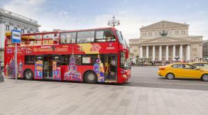 «CITY SIGHTSEEING» - экскурсия по Москве на красном двухэтажном автобусе - уменьшенная копия фото №9