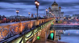 «Огни большого города» - обзорная экскурсия по ночной Москве - уменьшенная копия фото №1