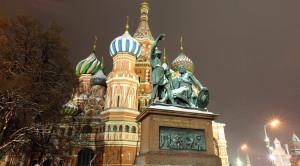 «Огни большого города» - обзорная экскурсия по ночной Москве - уменьшенная копия фото №3