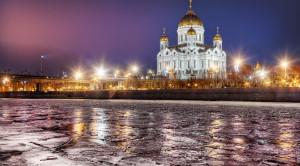 «Огни большого города» - обзорная экскурсия по ночной Москве - уменьшенная копия фото №4
