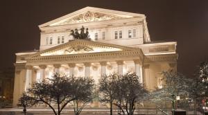 «Огни большого города» - обзорная экскурсия по ночной Москве - уменьшенная копия фото №5