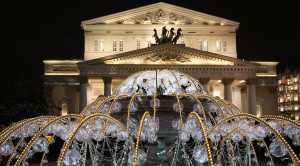 «Свидание с Москвой» - двухдневный эконом-тур - уменьшенная копия фото №3