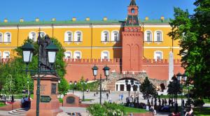 Обзорная экскурсия «Москва – столица нашей родины» - уменьшенная копия фото №8