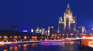 Гостиница «Украина» - уменьшенная копия фото №4