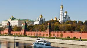 «Прима Столицы» - водная прогулка по Москве с экскурсией - уменьшенная копия фото №2