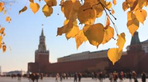 Обзорная экскурсия «Москва – столица нашей родины» - уменьшенная копия фото №3