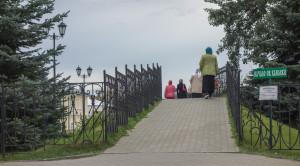 Купели Дивеевского монастыря - уменьшенная копия фото №7