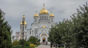 Купели Дивеевского монастыря - уменьшенная копия фото №2