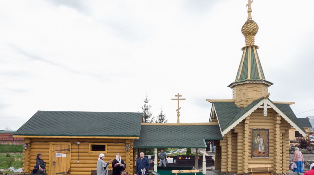 Купели Дивеевского монастыря - фото №1