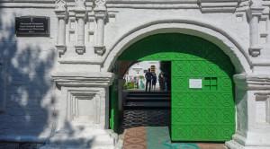 Спасо-Преображенский монастырь - уменьшенная копия фото №5