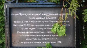 Спасо-Преображенский монастырь - уменьшенная копия фото №6