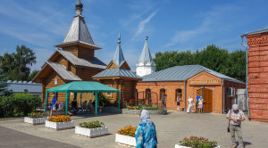 Церковь преподобного Сергия Радонежского - уменьшенная копия фото №1