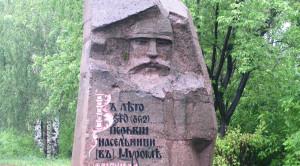 Памятник Илье Мурамцу - уменьшенная копия фото №6