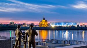 Стрелка (Нижний Новгород) - уменьшенная копия фото №6