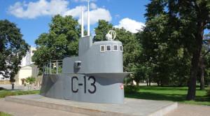 Нижегородский кремль - уменьшенная копия фото №5