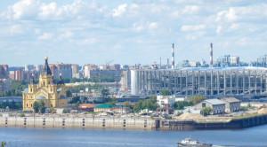 Стрелка (Нижний Новгород) - уменьшенная копия фото №4