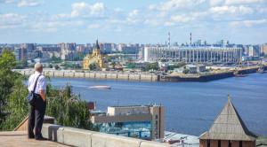Стрелка (Нижний Новгород) - уменьшенная копия фото №3