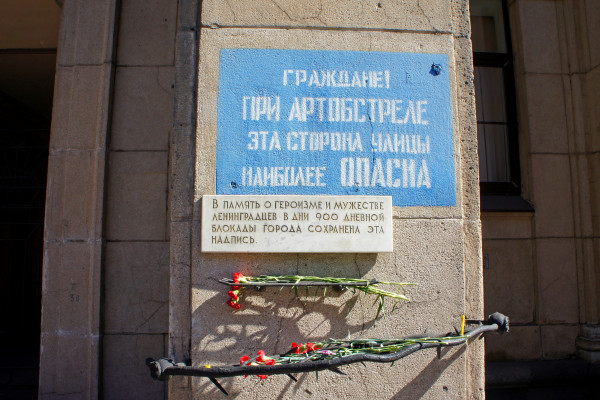 Тематическая автобусная экскурсия «Блокадный Ленинград» фото
