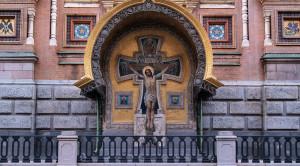 Санкт-Петербург - город всех религий - уменьшенная копия фото №1