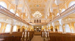 Санкт-Петербург - город всех религий - уменьшенная копия фото №7
