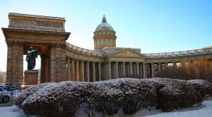 Автобусная обзорная экскурсия по Санкт-Петербургу на английском языке «Сити Тур» - уменьшенная копия фото №0