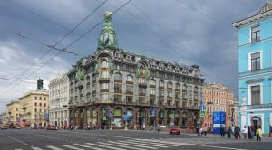 Невский проспект - уменьшенная копия фото №3
