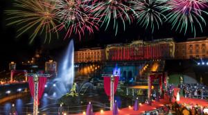 Осенний праздник закрытия фонтанов в Петергофе - уменьшенная копия фото №3