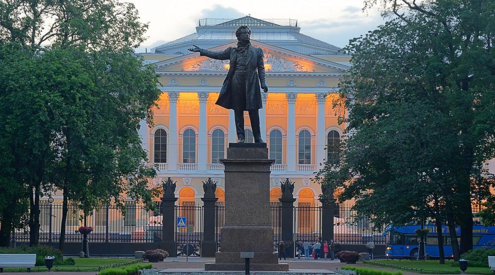 Памятник А.С.Пушкину в Санкт-Петербурге - фото №1