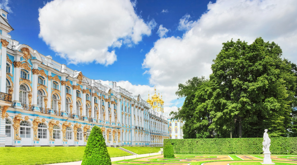 Екатерининский дворец - фото №1