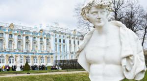Пятидневный экскурсионный тур «Новогодний Петербург» - уменьшенная копия фото №7