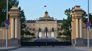 Экскурсия в Стрельну с посещением Константиновского дворца - уменьшенная копия фото №9