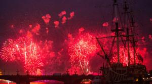 Праздник «Алые паруса-2020» на теплоходе - уменьшенная копия фото №2