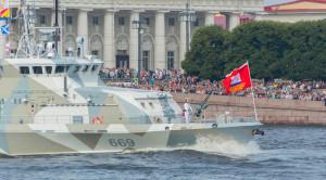 Просмотр парада военных кораблей в день ВМФ с Невы (VIP-зона) - уменьшенная копия фото №3