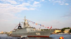 «Парад военных кораблей» - водная прогулка по Неве в день ВМФ - уменьшенная копия фото №3