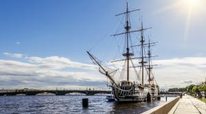 «Парад пассажирских судов» - водная прогулка по Неве в честь Дня работников морского и речного флота - уменьшенная копия фото №10