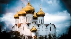 Успенский Кафедральный собор - уменьшенная копия фото №4