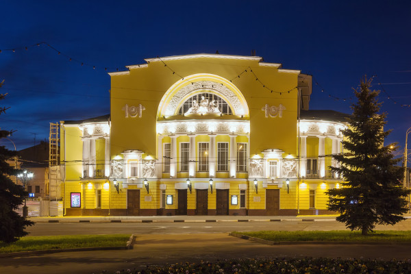 Театр драмы имени Ф.Волкова