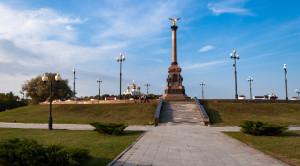 Памятник 1000-летию Ярославля - уменьшенная копия фото №2