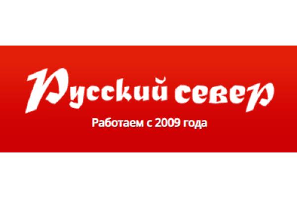 ТК Русский Север
